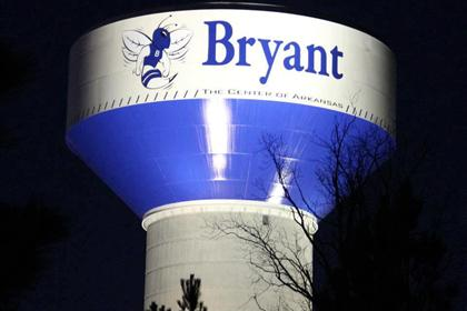 Cheap hotels in Bryant,
